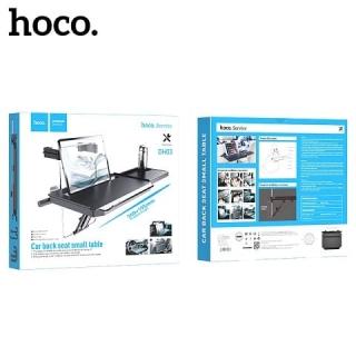 Подставка под планшет DH03 Car back seat small table