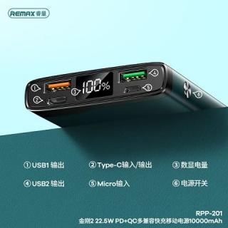 Power bank REMAX 10000mAh Kingkong II 22.5W PD+QC RPP-201 / GREY