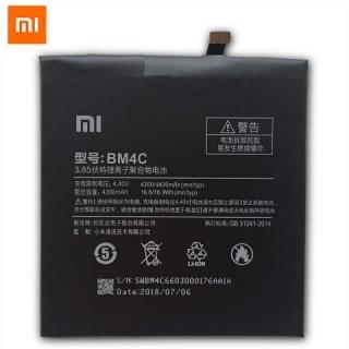 АКБ Original Xiaomi Mi Mix (BM4C)