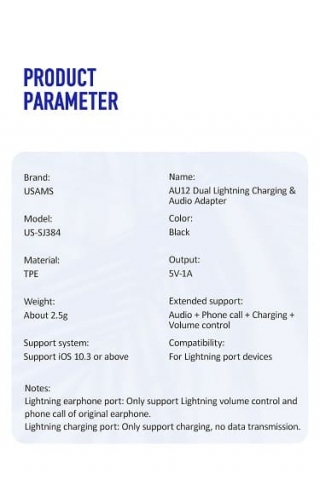 Переходник USAMS US-SJ384 AU12 Dual Lightning Charging