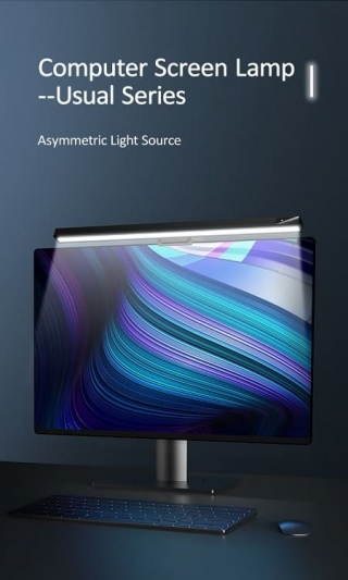 Лампа USAMS US-ZB179 Computer Screen Lamp Usual Series