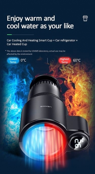 Термо-кружка USAMS US-ZB160 Car Cooling And Heating Smart Cup