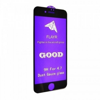 Защитное стекло 5D 9H iPhone 7,iPhone 8 black с сеткой на динамик
