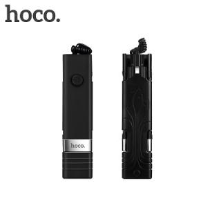 Монопод для селфи HOCO K3A Beauty Lightning