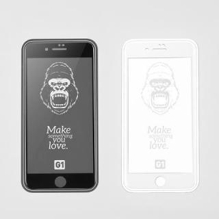 Защитное стекло  Hoco G1 iPhone 7, iPhone 8, iPhone SE 2020