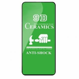 Защитное стекло Ceramic Xiaomi Redmi K30 Black