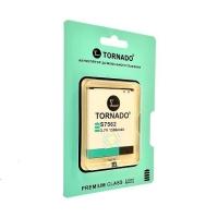 АКБ Tornado Premium Samsung S7562, i8160
