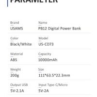 Power bank USAMS US-CD73 PB12 Digital 10000mah