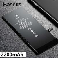 Аккумулятор Baseus для iPhone 8 (2200mAh)