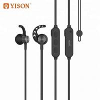 Наушники Bluetooth Yison CELEBRAT E9 black