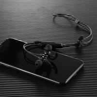 Bluetooth наушники HOCO ES22 Flaunt sportive