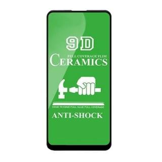 Защитное стекло Ceramic Samsung A11/M11 Black