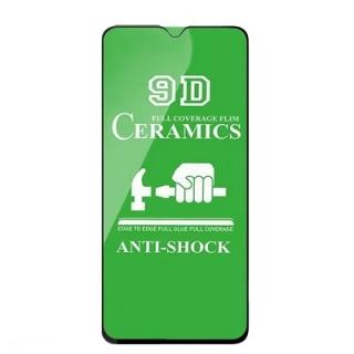 Защитное стекло Ceramic Xiaomi Redmi Note 8 Pro Black